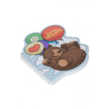 Zápisník Malinoví medvídci Lovely moments