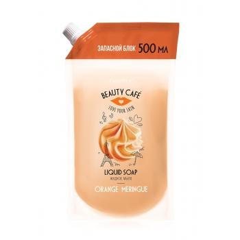 Жидкое мыло для рук Апельсиновая меренга Beauty Cafe