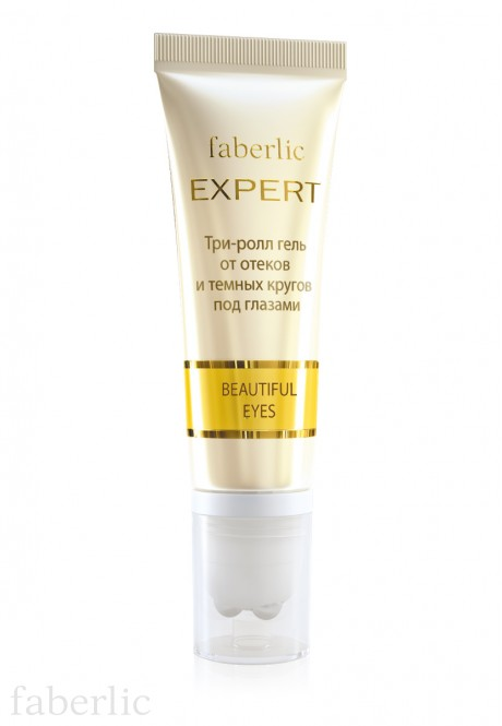 Expert Beautiful Eyes ThreeRoll Gel against puffiness and dark undereye circles