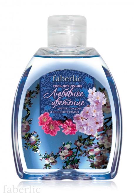 Love Blossom Shower Gel