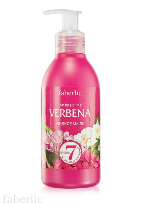 Жидкое мыло Verbena