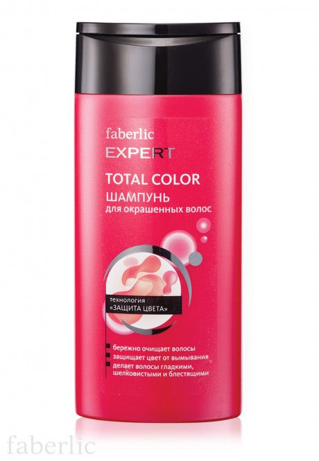EXPERT TOTAL COLOR Shampoo for colored hair