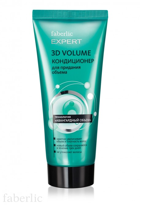 EXPERT 3D VOLUME Hair Conditioner for extra volume