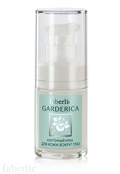 GARDERICA Cellular Eye Cream