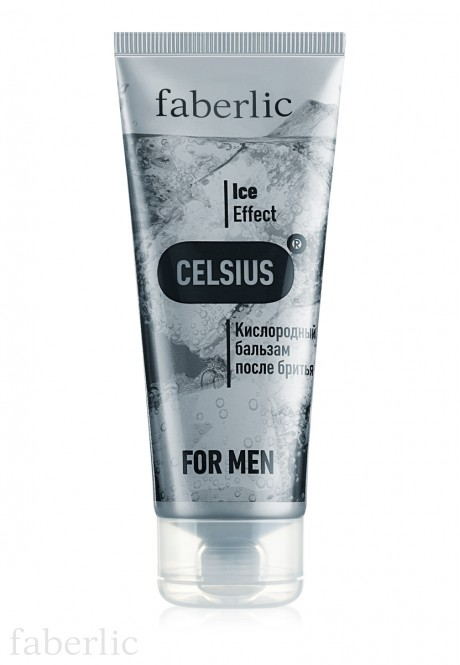 Celsius Oxygen Aftershave Balm