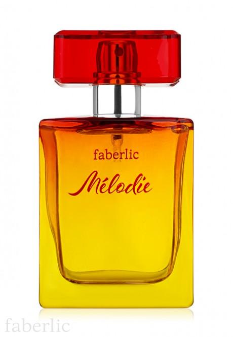 Apă De Parfum Mélodie Pentru Femei 50 Ml 3184 Cumpărați La Prețul De