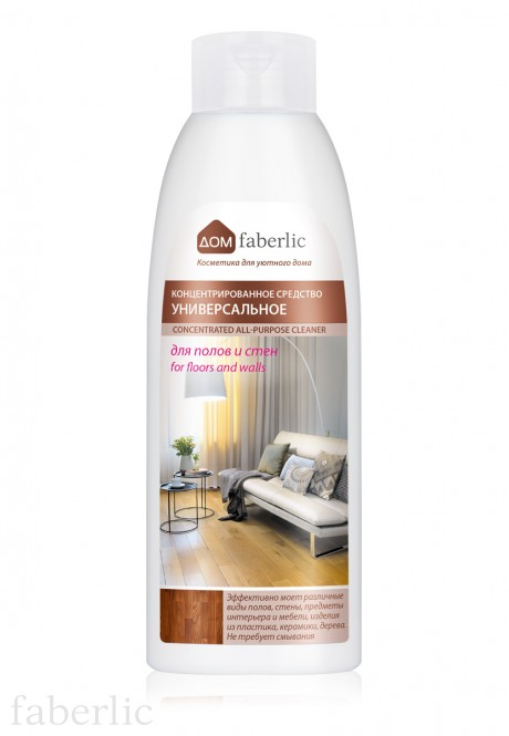 CleanShiny Concentrated Universal Cleaner