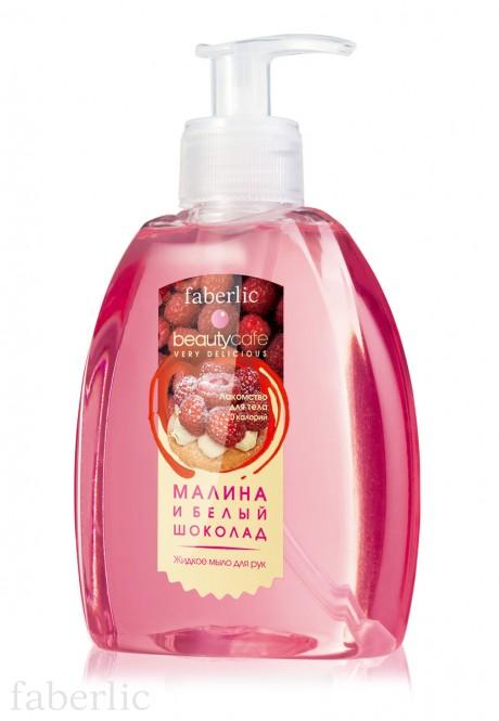 Жидкое мыло для рук  Малина и белый шоколад серии Beauty cafe