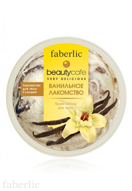 Vanilla Delicacy Body Cream Butter