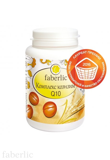 COENZYME Q10 COMPLEX NATURAL OIL BLEND