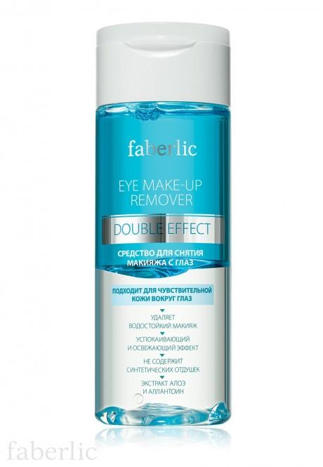 Средство для снятия макияжа с глаз Двойной эффект