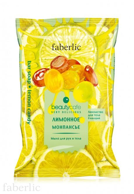 Мыло для рук и тела Лимонное монпансье