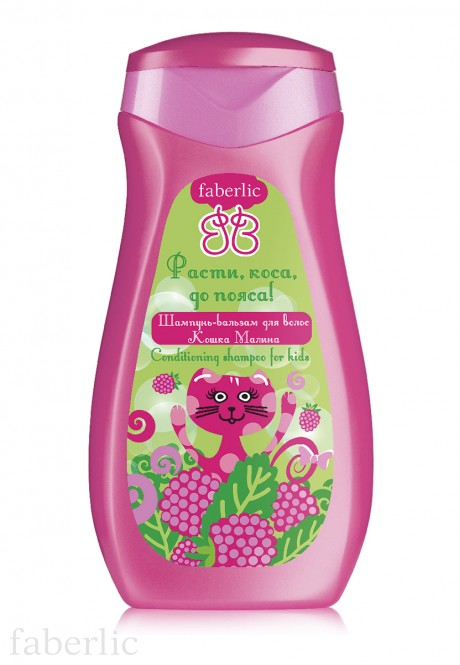 Raspberry Cat Conditioning Shampoo For Kids