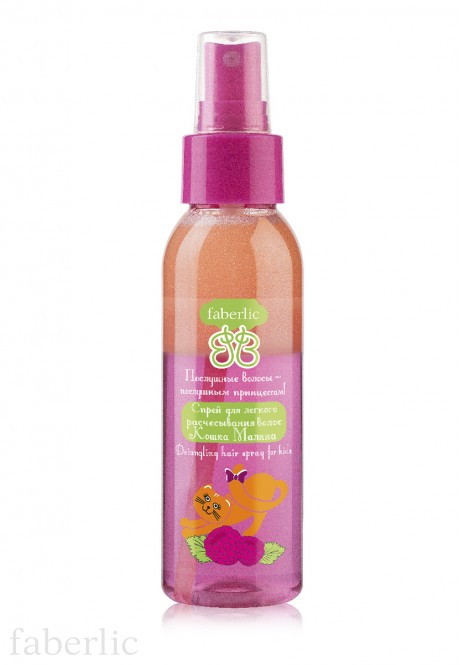 Raspberry Cat Hair Detangling Spray For Kids
