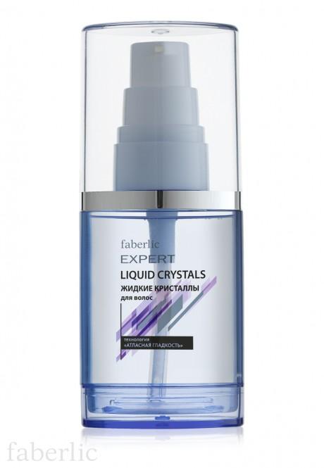 Жидкие кристаллы для волос Атласная гладкость cерии Expert