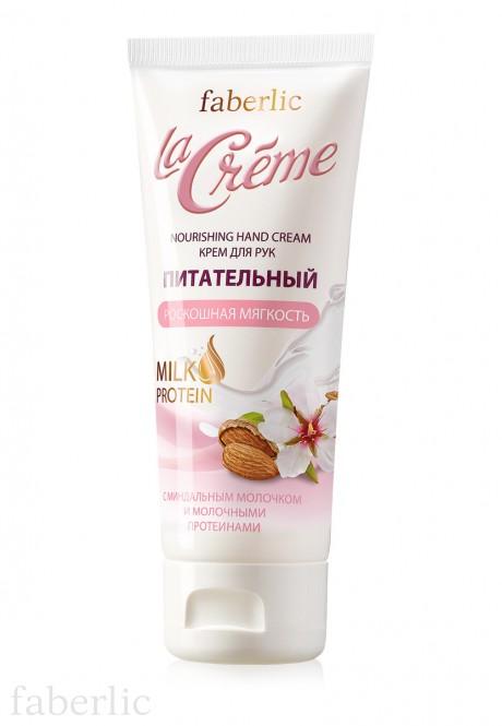 Luxurious Softness Nourishing Hand Cream