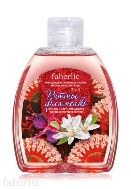 Flamenco Rhytms 2in1 Shower Gel  Bath Foam