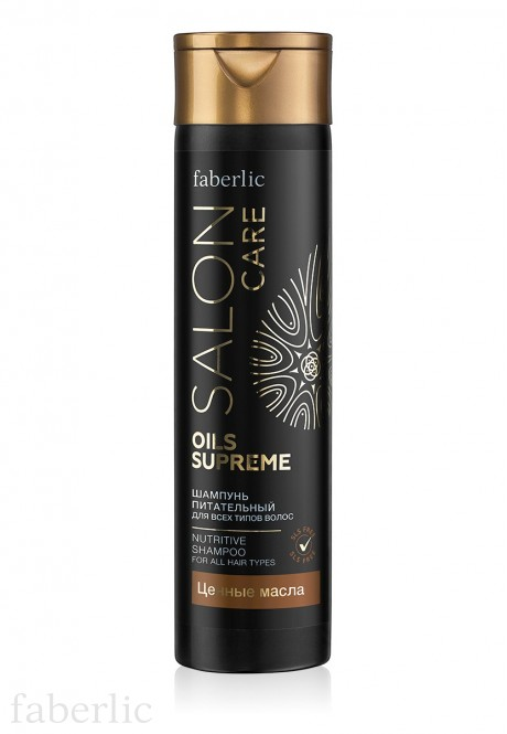 SALONCARE NOURISHING SHAMPOO FOR ALL HAIR TYPES