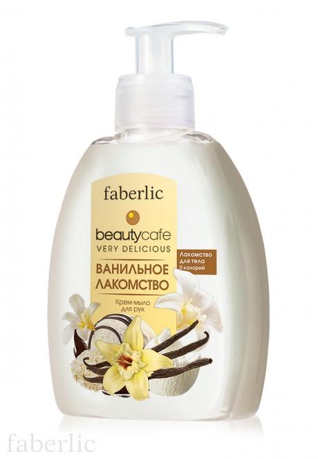 Vanilla Delicacy Liquid Hand Soap