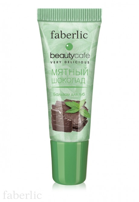 Mint Chocolate Lip Balm