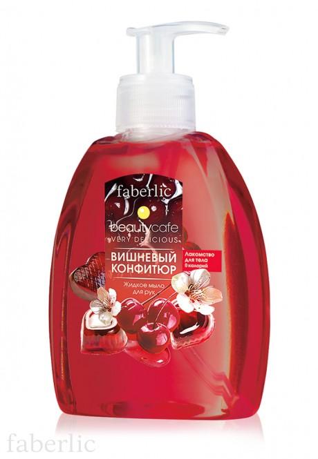 Cherry Marmalade Liquid Hand Soap