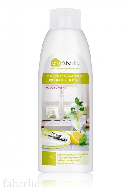 Concentrated Dishwashing Liquid with bioenzymes LemonMint