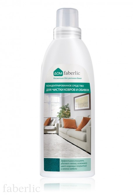 Concentrated Carpet and Upholstery Cleaner