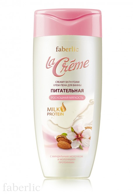 Luxurious Softness Nourishing Creamy Bath Foam