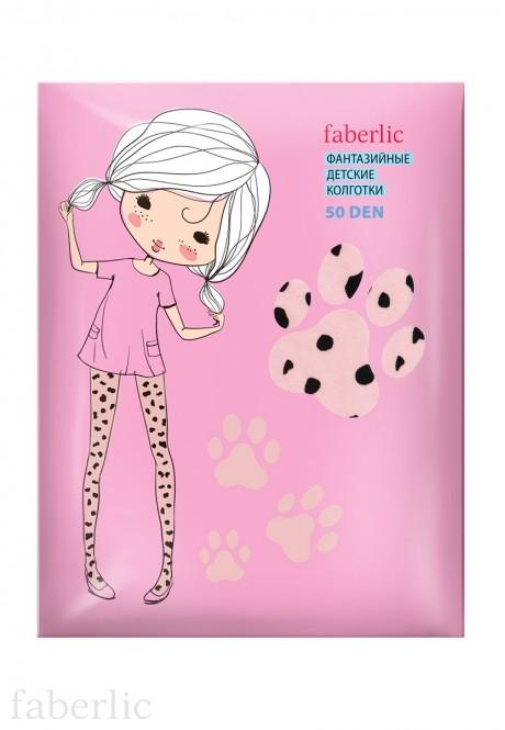 Leopard patterned tights for kids 50 DEN pink