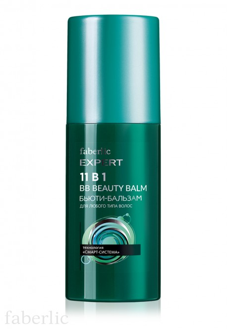 EXPERT 11in1 BEAUTY BALM for all hair types