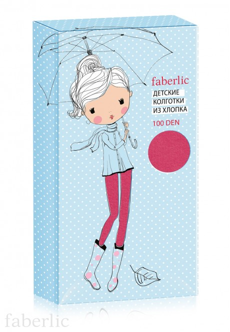 Kids Tights 100 den raspberry