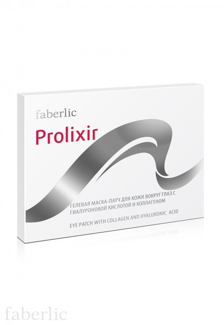 Prolixir Gel Eye Patch Mask with hyaluronic acid and collagen
