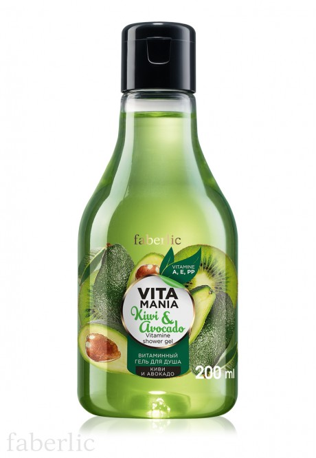 Kiwi  Avocado Vitamin Shower Gel