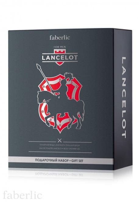 Подарочный набор Lancelot