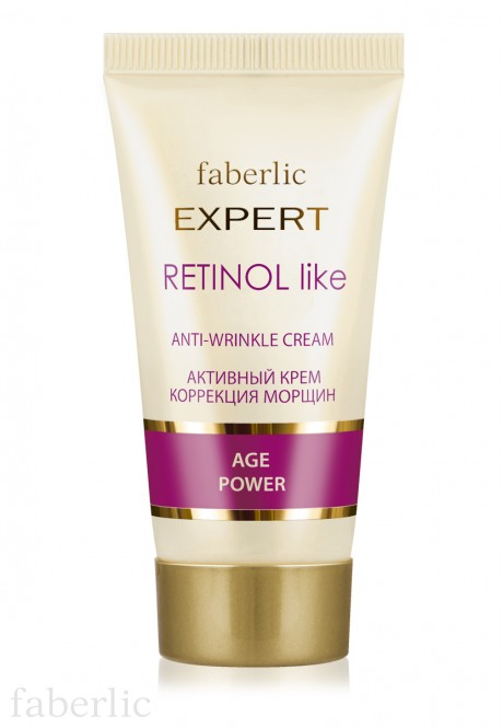 Expert Age Power Retinol Like AntiWrinkle Active Cream