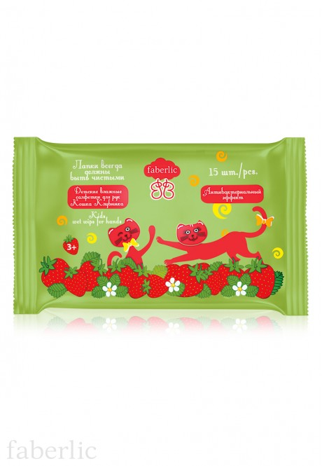 Cat Strawberry Hand Wet Wipes for kids