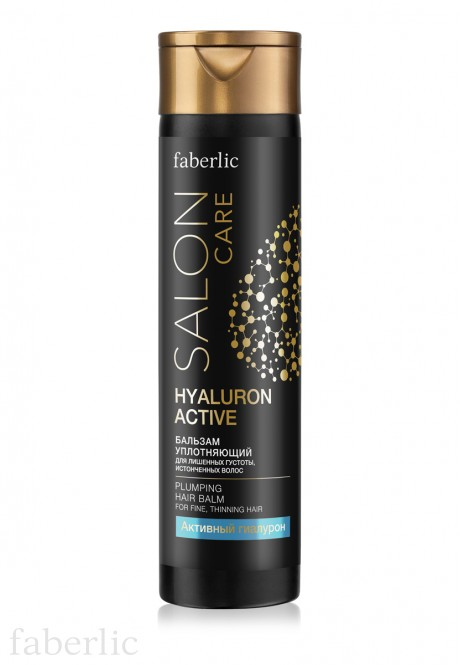 HYALURON ACTIVE Plumping Hair Balm for fine thinning hair