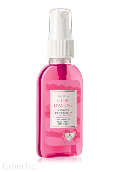 Storie dAmore Juicy Cherry Fresh Breath Mouth Spray