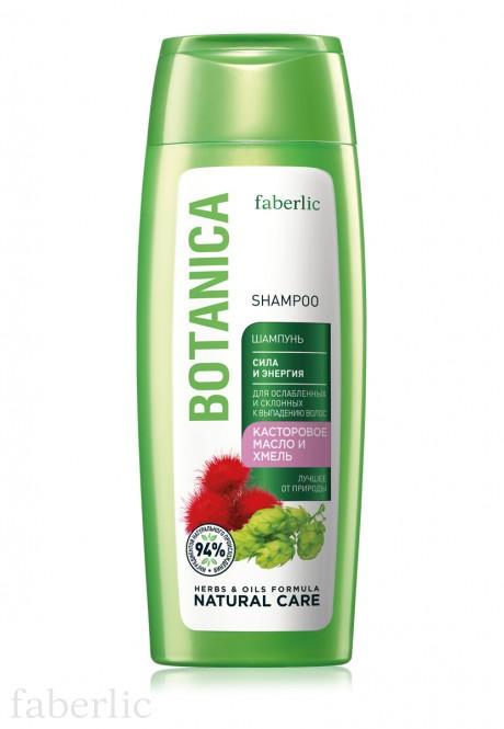 StrengthEnergy Hair Shampoo