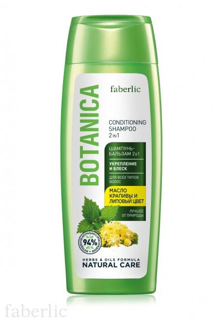 Šampūns un balzams divi vienā Stiprināšana un spīdums