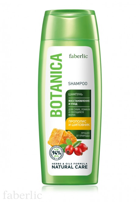 Revitalisation  Care Hair Shampoo