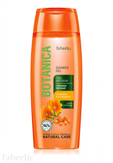 Botanica Deep Nourishment Shower Gel