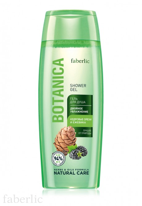 Botanica Double Hydration Shower Gel