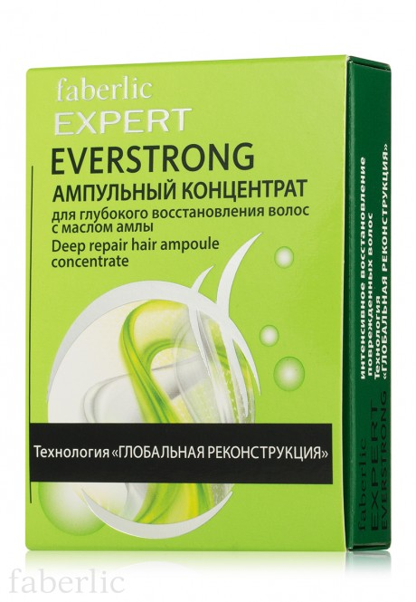 EXPERT EVERSTRONG Deep Repair Hair Ampoule Concentrate
