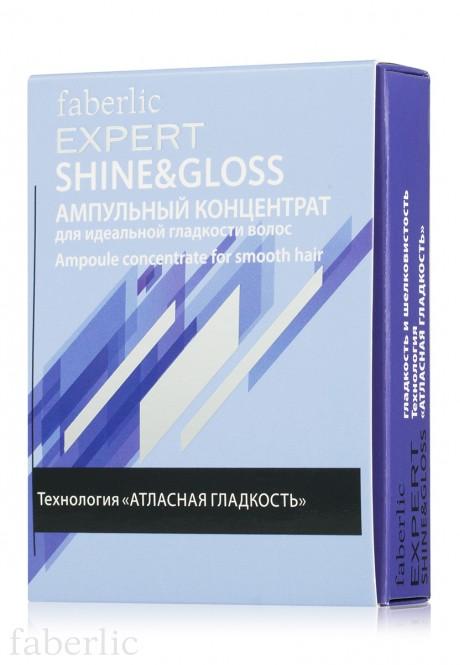 Ампульный концентрат для идеальной гладкости волос Shine  Gloss
