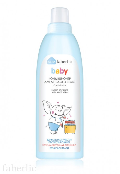 Fabric Softener with Aloe Vera for baby clothes