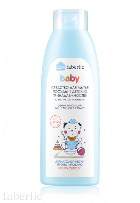 Baby Dishwashing Liquid with calendula extract