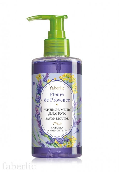 Lavender  Immortelle Liquid Soap