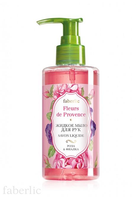 Жидкое мыло для рук Роза  фиалка