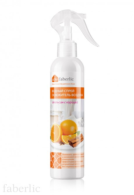 WaterBased Room Spray OrangeCinnamon